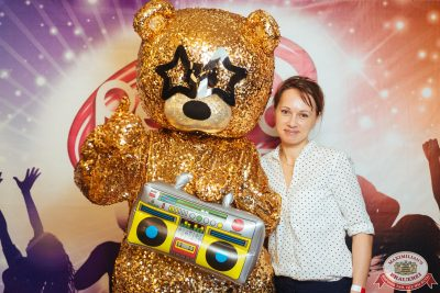 «Вечеринка Ретро FM», 17 января 2020 - Ресторан «Максимилианс» Екатеринбург - 0002