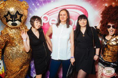 «Вечеринка Ретро FM», 17 января 2020 - Ресторан «Максимилианс» Екатеринбург - 0004