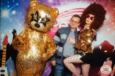 «Вечеринка Ретро FM», 17 января 2020 - Ресторан «Максимилианс» Екатеринбург - 0005
