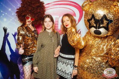 «Вечеринка Ретро FM», 17 января 2020 - Ресторан «Максимилианс» Екатеринбург - 0010