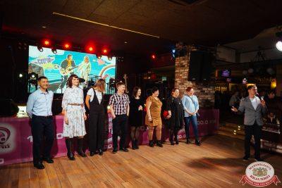 «Вечеринка Ретро FM», 17 января 2020 - Ресторан «Максимилианс» Екатеринбург - 0011