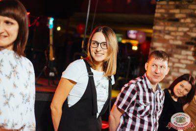 «Вечеринка Ретро FM», 17 января 2020 - Ресторан «Максимилианс» Екатеринбург - 0012