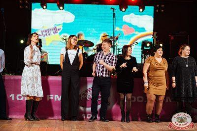 «Вечеринка Ретро FM», 17 января 2020 - Ресторан «Максимилианс» Екатеринбург - 0013
