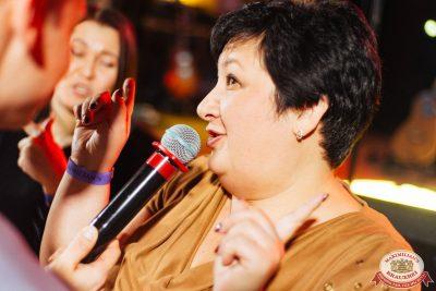 «Вечеринка Ретро FM», 17 января 2020 - Ресторан «Максимилианс» Екатеринбург - 0015