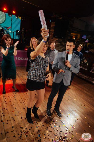 «Вечеринка Ретро FM», 17 января 2020 - Ресторан «Максимилианс» Екатеринбург - 0018