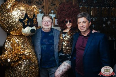«Вечеринка Ретро FM», 17 января 2020 - Ресторан «Максимилианс» Екатеринбург - 0020