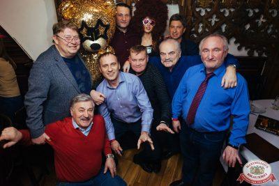 «Вечеринка Ретро FM», 17 января 2020 - Ресторан «Максимилианс» Екатеринбург - 0021