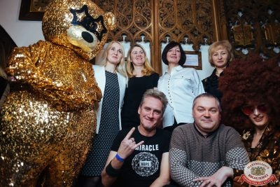 «Вечеринка Ретро FM», 17 января 2020 - Ресторан «Максимилианс» Екатеринбург - 0022