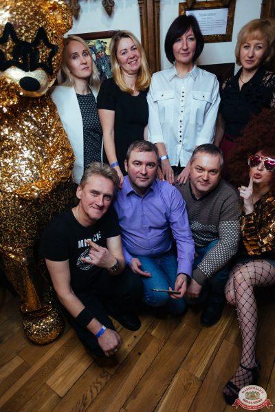 «Вечеринка Ретро FM», 17 января 2020 - Ресторан «Максимилианс» Екатеринбург - 0023