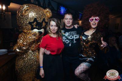 «Вечеринка Ретро FM», 17 января 2020 - Ресторан «Максимилианс» Екатеринбург - 0024