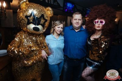 «Вечеринка Ретро FM», 17 января 2020 - Ресторан «Максимилианс» Екатеринбург - 0025