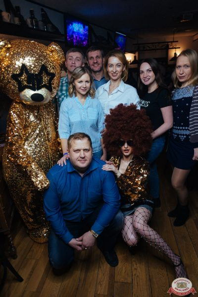 «Вечеринка Ретро FM», 17 января 2020 - Ресторан «Максимилианс» Екатеринбург - 0026