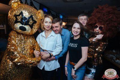 «Вечеринка Ретро FM», 17 января 2020 - Ресторан «Максимилианс» Екатеринбург - 0027