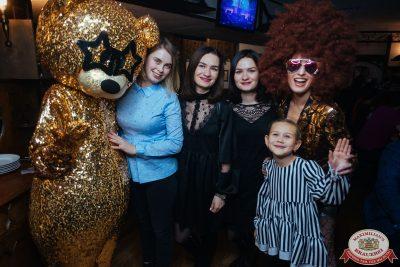 «Вечеринка Ретро FM», 17 января 2020 - Ресторан «Максимилианс» Екатеринбург - 0028