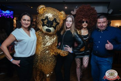 «Вечеринка Ретро FM», 17 января 2020 - Ресторан «Максимилианс» Екатеринбург - 0030