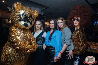 «Вечеринка Ретро FM», 17 января 2020 - Ресторан «Максимилианс» Екатеринбург - 0031