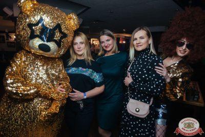 «Вечеринка Ретро FM», 17 января 2020 - Ресторан «Максимилианс» Екатеринбург - 0032