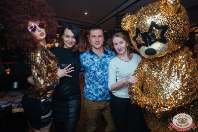 «Вечеринка Ретро FM», 17 января 2020 - Ресторан «Максимилианс» Екатеринбург - 0034