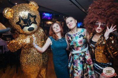 «Вечеринка Ретро FM», 17 января 2020 - Ресторан «Максимилианс» Екатеринбург - 0035