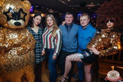 «Вечеринка Ретро FM», 17 января 2020 - Ресторан «Максимилианс» Екатеринбург - 0036