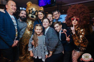 «Вечеринка Ретро FM», 17 января 2020 - Ресторан «Максимилианс» Екатеринбург - 0037