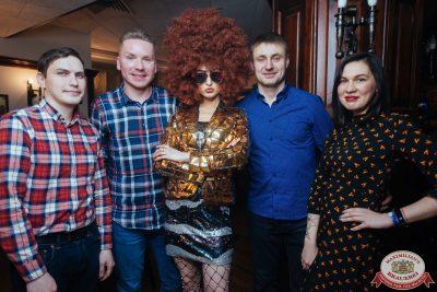 «Вечеринка Ретро FM», 17 января 2020 - Ресторан «Максимилианс» Екатеринбург - 0038