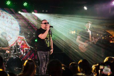 Группа «Рок-острова», 22 января 2020 - Ресторан «Максимилианс» Екатеринбург - 10