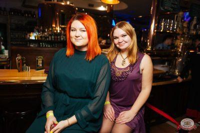 Группа «Рок-острова», 22 января 2020 - Ресторан «Максимилианс» Екатеринбург - 17