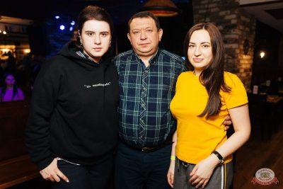 Группа «Рок-острова», 22 января 2020 - Ресторан «Максимилианс» Екатеринбург - 22