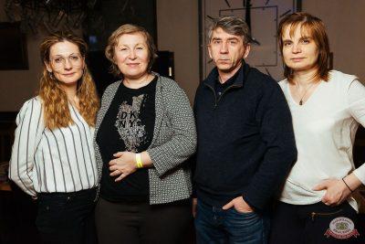 Группа «Рок-острова», 22 января 2020 - Ресторан «Максимилианс» Екатеринбург - 23