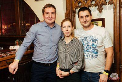 Группа «Рок-острова», 22 января 2020 - Ресторан «Максимилианс» Екатеринбург - 26