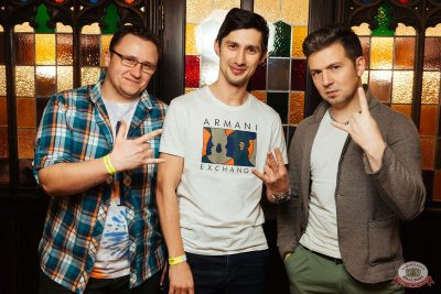 Группа «Рок-острова», 22 января 2020 - Ресторан «Максимилианс» Екатеринбург - 27