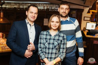 Группа «Рок-острова», 22 января 2020 - Ресторан «Максимилианс» Екатеринбург - 33