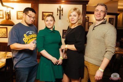 Группа «Рок-острова», 22 января 2020 - Ресторан «Максимилианс» Екатеринбург - 35