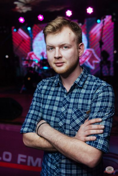 Группа «Рок-острова», 22 января 2020 - Ресторан «Максимилианс» Екатеринбург - 36