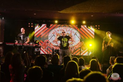 Группа «Рок-острова», 22 января 2020 - Ресторан «Максимилианс» Екатеринбург - 6