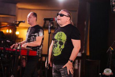 Группа «Рок-острова», 22 января 2020 - Ресторан «Максимилианс» Екатеринбург - 9