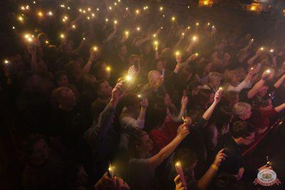 «Вечеринка Ретро FM»: «Комиссар», «Технология», «Размер Project», 29 января 2020 - Ресторан «Максимилианс» Екатеринбург - 12