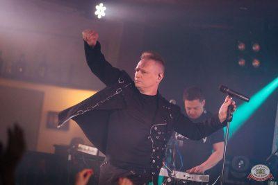 «Вечеринка Ретро FM»: «Комиссар», «Технология», «Размер Project», 29 января 2020 - Ресторан «Максимилианс» Екатеринбург - 15