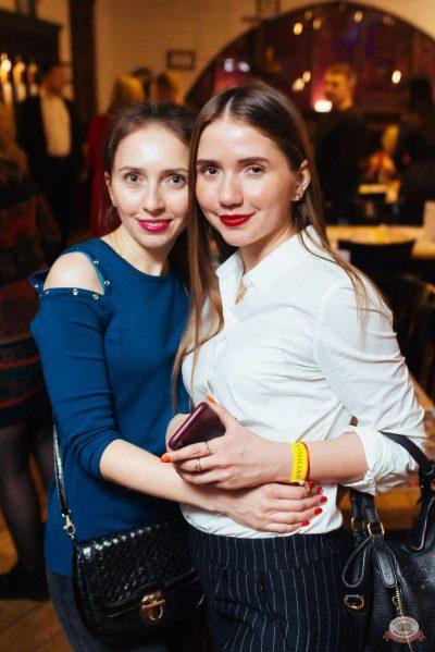 «Вечеринка Ретро FM»: «Комиссар», «Технология», «Размер Project», 29 января 2020 - Ресторан «Максимилианс» Екатеринбург - 18