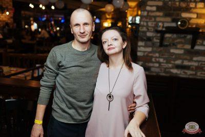 «Вечеринка Ретро FM»: «Комиссар», «Технология», «Размер Project», 29 января 2020 - Ресторан «Максимилианс» Екатеринбург - 19
