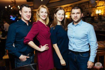 «Вечеринка Ретро FM»: «Комиссар», «Технология», «Размер Project», 29 января 2020 - Ресторан «Максимилианс» Екатеринбург - 21