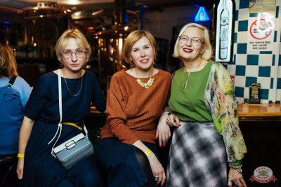 «Вечеринка Ретро FM»: «Комиссар», «Технология», «Размер Project», 29 января 2020 - Ресторан «Максимилианс» Екатеринбург - 25