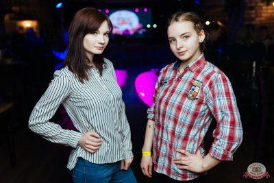 «Вечеринка Ретро FM»: «Комиссар», «Технология», «Размер Project», 29 января 2020 - Ресторан «Максимилианс» Екатеринбург - 27