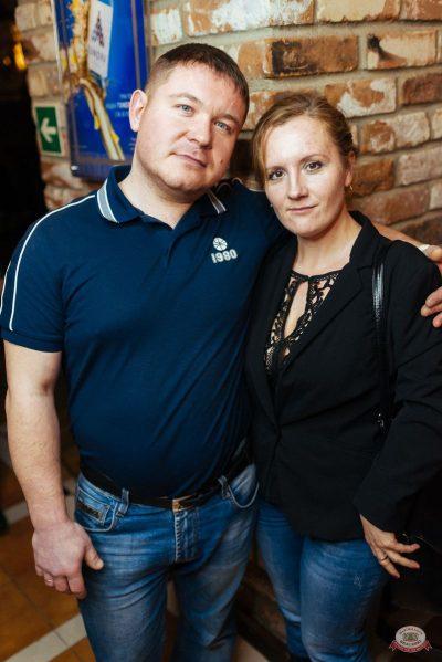 «Вечеринка Ретро FM»: «Комиссар», «Технология», «Размер Project», 29 января 2020 - Ресторан «Максимилианс» Екатеринбург - 29