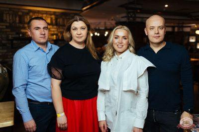 «Вечеринка Ретро FM»: «Комиссар», «Технология», «Размер Project», 29 января 2020 - Ресторан «Максимилианс» Екатеринбург - 38