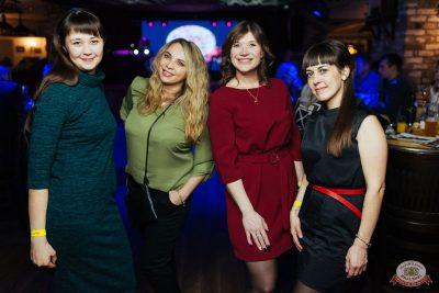 «Вечеринка Ретро FM»: «Комиссар», «Технология», «Размер Project», 29 января 2020 - Ресторан «Максимилианс» Екатеринбург - 39