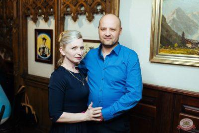 «Вечеринка Ретро FM»: «Комиссар», «Технология», «Размер Project», 29 января 2020 - Ресторан «Максимилианс» Екатеринбург - 42