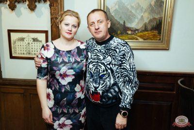 «Вечеринка Ретро FM»: «Комиссар», «Технология», «Размер Project», 29 января 2020 - Ресторан «Максимилианс» Екатеринбург - 43