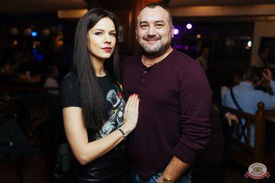 «Вечеринка Ретро FM»: «Комиссар», «Технология», «Размер Project», 29 января 2020 - Ресторан «Максимилианс» Екатеринбург - 46
